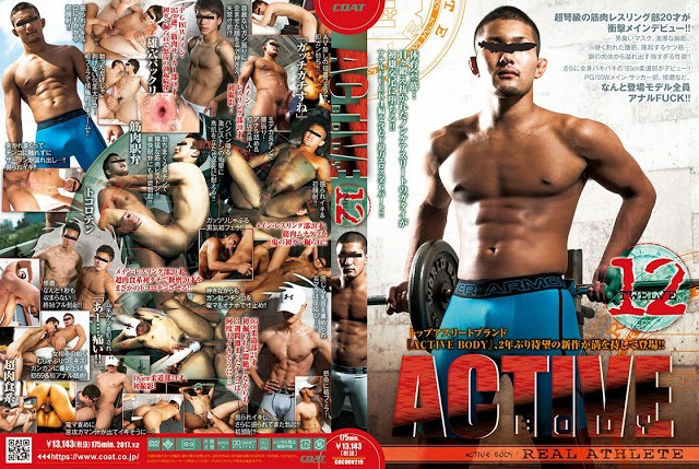 ACT15