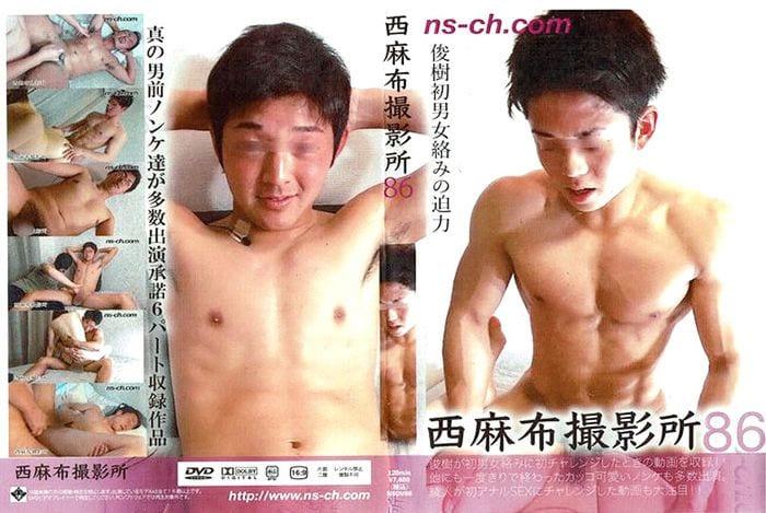 SEX GAY PLUS   Free gay porn site, japanese movies, gay