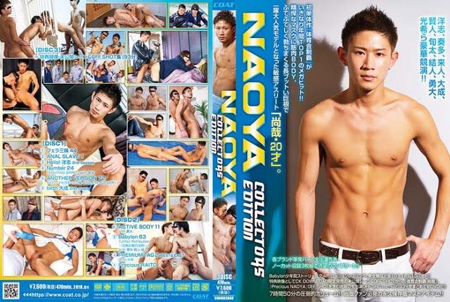 CTO529 [3 DVD]