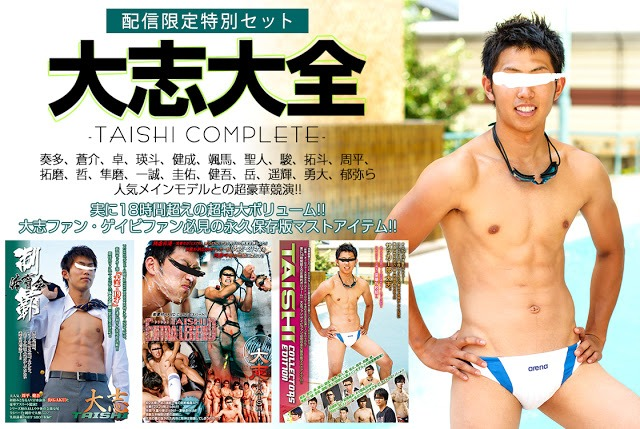 ORSE00010 [2 DVD]